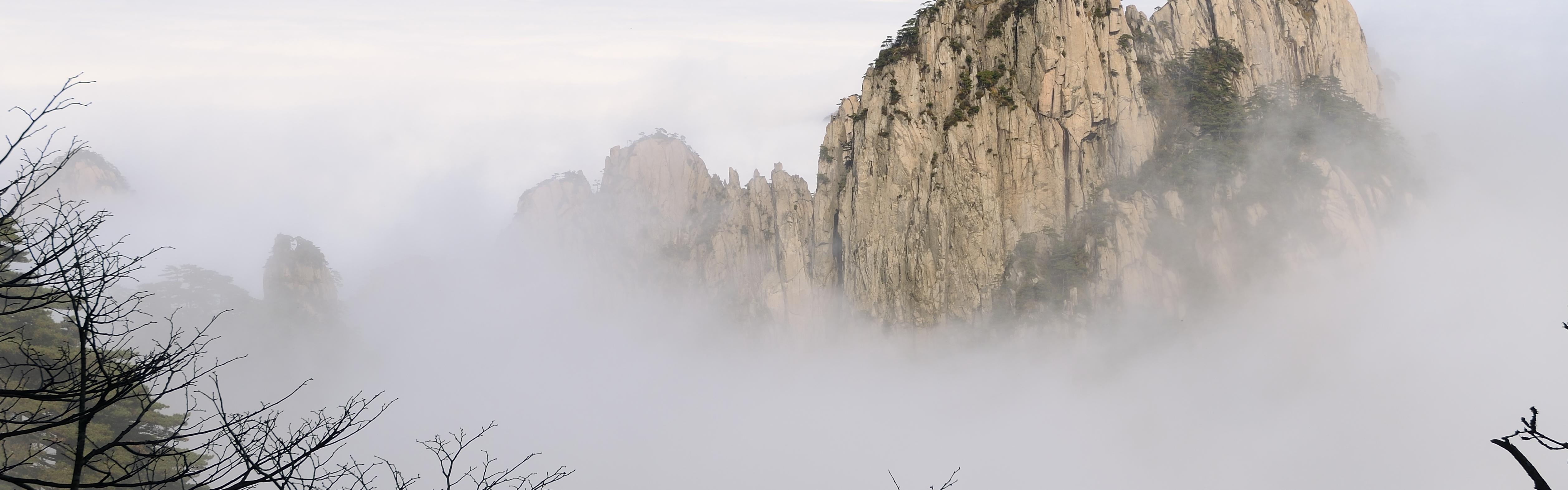 Beautiful view Yellow Mountain, China